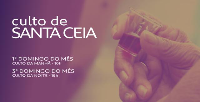 ceia.12.2015_bn